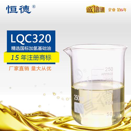 LQC320型导热油