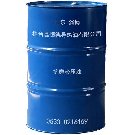 32号抗磨液压油